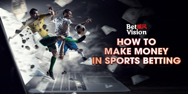 How to Make Money Sports Betting